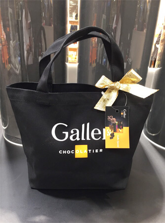 Galler(ガレー)大丸福岡天神店「ハッピーバッグ」の写真